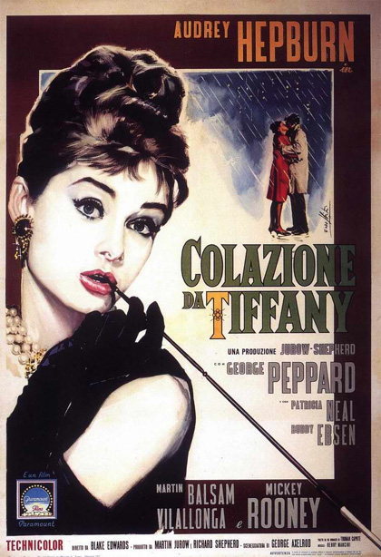 Colazione da Tiffany - Film 1961 - New York 1960